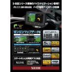 RWC RM-XR550XL