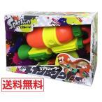クリスマス 水鉄砲 スプラトゥーン Splatoon スプラシューター ウォーターガン キャラクターグッズ 送料無料