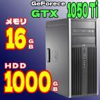 << �����ߥ�PC >> HP 8100 Elite nVidia GTX1050 Core i7 HDD 1TB ����16GB Windows 10 Pro ���ե��� Wifi�դ�