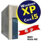 中古 パソコン Windows XP Pro NEC M/E-B(ME-B) 高速 Core i5 3.2GHz 大容量 HDD 500GB メモリ 4GB オフィス付き画像