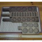 菓子木型 落雁 和三盆 羽子板タイプ 4本セット 1509-416