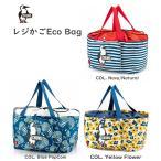 CHUMS チャムス レジかご Eco Bag  エコバッグ CH60-3055