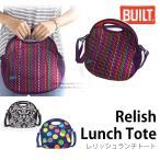 BUILT NY Relish Lunch Tote レリッシュバッグ 在庫有り