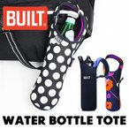 BUILT NY WATER BOTTLE TOTE 600ml メール便無料 在庫有り