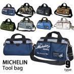 ショッピングダウニー Michelin/toolbag レビューでダウニー 在庫有り