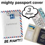 DYNOMIGHTY mighty passport cover メール便無料 ポイント10倍 在庫有り