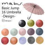 ショッピング骨傘 mabu Basic Jump 16 Umbrella 16本骨長傘 デザインタイプ 在庫有り