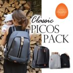 PacaPod Classic Picos Pack レビューで防臭袋 送料無料