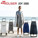 ROLSER JOY1500 (ロルサー ジョイ 1500 エコマク ショッピングカート キャリー)ポイント12倍 送料無料 在庫有り