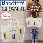 ROOTOTE GRANDE 4881 Disney刺繍surf (ルートート)ポイント5倍 送料無料 在庫有り