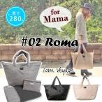 7am Voyage Roma マザーズトートバッグ L レビューで防臭袋 送料無料  取り寄せ