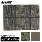 JAGUY 防水グランドシート M JAG−1904 ポイント5倍 お取寄せ