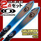 ショッピングSALOMON サロモン スキー2点セット BBR 8.0 ビンディング付き ロッカー カービングスキー