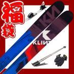 スキー福袋 クリント スキー4点セット Krypto Lite ビンディング/ストック/グローブ付き フリースキー ロッカー バックカントリー