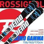 ロシニョール DEMO GAMMA XPRESS + XPRESS...