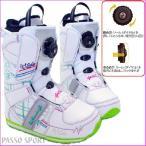 ガールスター スノーボード ブーツ GIRLSTAR SNOWBOARD レディース スノーボードブーツ