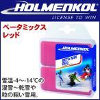 ホルメンコール HOLMENKOL ベータミックスレッド 2×35g [24114]