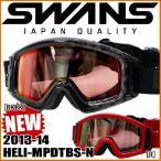スワンズ スノーゴーグル HELI-MPDTBS-N ターボファン メガネ対応 偏光 ミラー