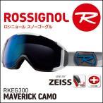 ROSSIGNOL (ロシニョール) スノーゴーグル 大人用 15-16 MAVERICK CAMO RKEG300 スキー・スノーボード用