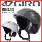 GIRO (ジロ) スノーヘルメット NINE.10 ASIAN FIT 日本人にジャストフィット スキー スノーボード