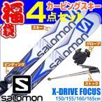 スキー福袋 サロモン スキー4点セット 15-16 X-DRIVE FOCUS カービングスキー ビンディング/ストック/グローブ付き