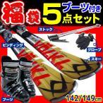 スキー福袋 フォルクル スキー5点セット RTM-7.4 ゴールド FASTRAK3 ビンディング/ストック/グローブ/ブーツ付き カービングスキー