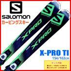 SALOMON (サロモン) スキーセット カービングスキー 15-16 X-PRO TI LITHIUM 10 グリーン 154/162cm 金具付き