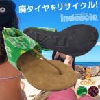 サンダル イカンナ 廃タイヤを使った島民のハンドメイド エコ インドネシア埋め立てタイヤの危機を救う!インドソール カジュアルサンダル レディース Indosole