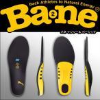 バネ インソール BANE INSOLE ベーシック ブラック XL 28.5 29.5cm BN00010