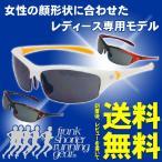 フランクショーター スポーツサングラス FKS-004 選べる3色 スモークレンズ メンズ UVカット FRANK SHORTER 山本光学株式会社