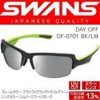 スワンズ (SWANS) スポーツサングラス メンズ 偏光レンズ uvカット ケース付き LI SIN-0051 [MGMR]