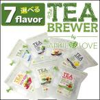 TEA BREWER 選べる7種類 紅茶 ハーブティー フレーバーティー GROWERS CUP グロワーズカップ