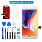 ホワイト) iPhone8 plus 液晶パネル フロントパネル ディスプレイ 修理交換用タッチパネル フロントガラス デジタイザ 5.5