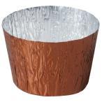 AGC02 アルミマフィンカップ400枚入り ブロンズマフィンカップ マフィン型 ベーキングカップ 焼型 ケーキカップ ギフト プレゼント お菓子 手作り 製菓用品