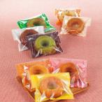 ラッピング袋 (8色) 各5枚入 カットパウンドケーキ対応/エージレス対応/アソート 小分け袋 , 焼菓子袋 , ラッピング小分け FU1AS-40