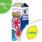 かき氷 シロップ レモン 1.0L 1本入  氷みつ , カキ氷 , お祭り , 縁日 HNLM-1