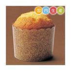 PM303ペルガミンカップ(アンティーク)200枚マフィンカップ マフィン型 ベーキングカップ 紙製 焼型 ケーキカップ ギフト プレゼント お菓子作り 手作り 製菓用品