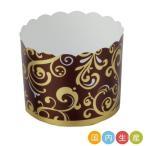 RK8816 リファインカップ(アラベスクブラウン) 200枚マフィンカップ・マフィン型・ベーキングカップ・紙製・焼型・ケーキカップ・ギフト・プレゼント・製菓用品