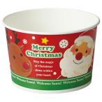 クリスマス XS801 ロールフリーカップ (ウェルカムサンタ)25枚惣菜容器・容器・チキン・フライドチキン・ポップコーン・フードコンテナ・ギフト・プレゼント