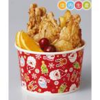 クリスマス XS821 ロールフリーカップ(ハッピークリスマス)5枚惣菜容器・容器・チキン・フライドチキン・ポップコーン・フードコンテナ・ギフト