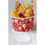 クリスマス XS821A ロールフリーカップ(ハッピークリスマス)5枚 ふた付き惣菜容器・容器・チキン・フライドチキン・ポップコーン・フードコンテナ・ギフト
