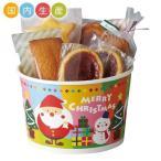 クリスマス XS823 ロールフリーカップ(カラフルサンタ)25枚惣菜容器・容器・チキン・フライドチキン・ポップコーン・フードコンテナ・ギフト・プレゼント