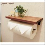 オールド パイン トイレットペーパーホルダー W ダブル 2連 木製 棚付き ペーパーホルダー アンティーク 模様がえ リフォーム 店舗什器