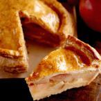 【直径約21cm】オリジナルアップルパイ「一つ一つ手作りで焼き上げ後、美味しさを閉じ込めてそのままお届け。