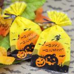 ハロウィン お菓子イベント ノベリティ Halloween 業務用 個包装 安い 大量