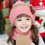 ニット帽子とマフラーセット 可愛らしく暖かい マフラーとセットでオシャレです キッズ 帽子 キッズ 帽子 女の子 マフラー ニット帽