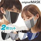 マスク 洗える おしゃれ  男女兼用 スポーツ かっこいい  2枚セット