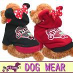 犬服 パーカー犬服  小型犬 チワワ トイプードルなどドッグウエア 犬服 ペット服 ドッグウェア 冬物 防寒