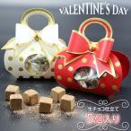 バレンタイン義理 チョコ バレンタイン義理 チョコ カッコいいオーナメントボックス バレンタイン チョコ