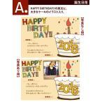 A【誕生日用】メッセージカード HAPPY BIRTHDAY!の英文に、 大きなケーキのイラスト入り ※メッセージカードのみでのご注文不可